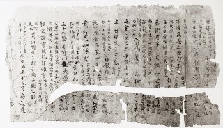mengzi vs xunzi Mencius vs xunzi the great debate  the followers of mencius and xunzi  present their respective arguments on the question of human nature to the king  of qin.